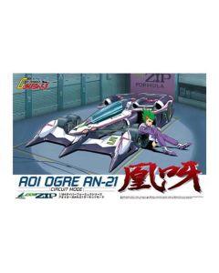 Plastbyggesett, aoshima-00571-aoi-ogre-an-21-future-gpx-cyber-formula-scale1-24, AOS00571