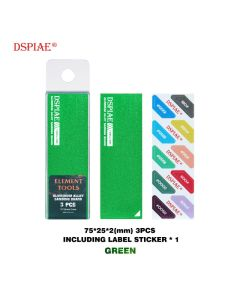 Verktøy, dspiae-as-gn-25-aluminium-alloy-sanding-board-green, DSPARGN25