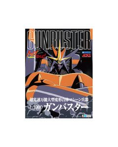 Plastbyggesett, aoshima-05688-gunbuster-scale-1-1000-aim-for-the-top-anime, AOS05688