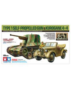 Plastbyggesett, tamiya-25187-japanese-type-1-self-propelled-gun-and-kurogane-4x4-set-scale-1-35, TAM25187