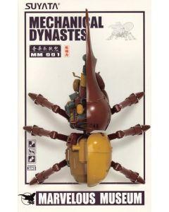 Plastbyggesett, , SUYMM001