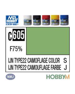 Mr. Hobby, , MRHC605
